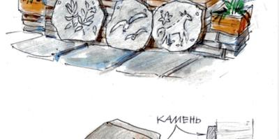 Рисуем на камне