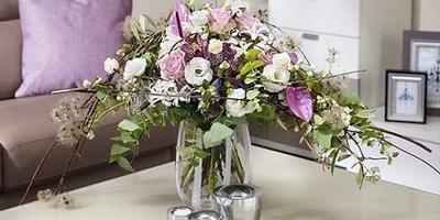 Какие цветы украсят ваш дом?