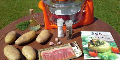 Картошка - гармошка с беконом в аэрогриле