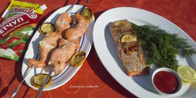 """Семга, приготовленная на пикнике с Краснодарским кетчупом """"Махеевъ"""""""