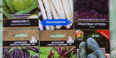 Агрофирма Поиск балует призами)))