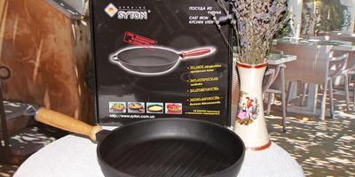 Спасибо Чугункоффу за чудо гриль-сковороду!