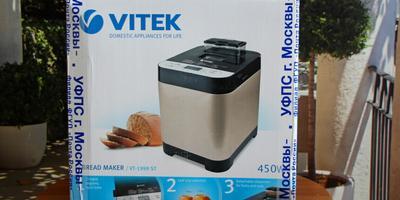 Спасибо Vitek за приз!!! (Конкурс зимних рецептов)