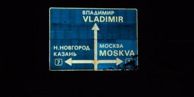 """Пластилиновая """"копейка"""", или Как мы поехали на МОРЕ!"""