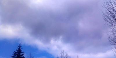 А небо наше...