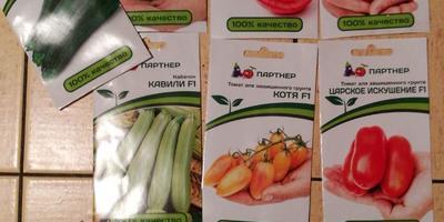 Первый шаг: покупка семян
