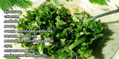 Салатище - всем салатам на зависть!