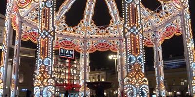 Вечерняя предновогодняя Москва