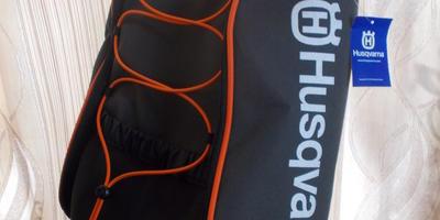 Мой приз - рюкзак от компании Husqvarna