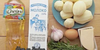Картофельный гратен дофинуа