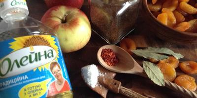 Соус из кураги с яблоками