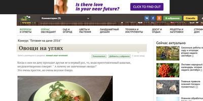 У меня одной реклама не дает нормально бродить по сайту?