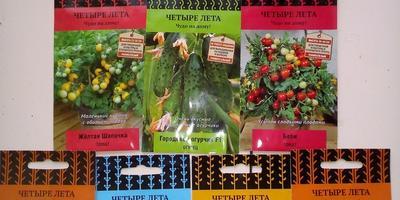 Огород круглый год с агрофирмой ПОИСК
