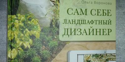 """Приз за участие в конкурсе фотографий """"Осенние пейзажи"""""""