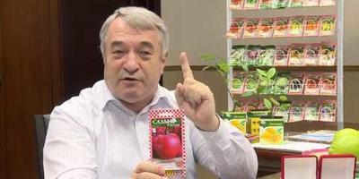 """""""Сады России"""" открывают новый сезон!"""