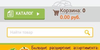 Мой отзыв об интернет магазине «7 семян»