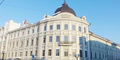 Казань - город контрастов (часть вторая)