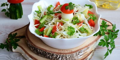 """Салат витаминный """"Ностальжи"""""""