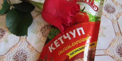 Сэндвичи из цветной капусты с кетчупом Махеевъ