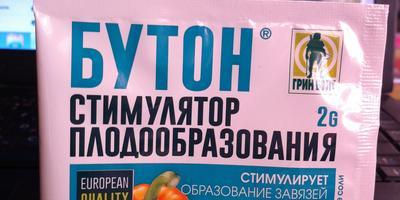 Тестирование стимулятора плодообразования БУТОН