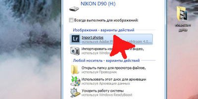 Зачем мне Adobe Photoshop Lightroom?