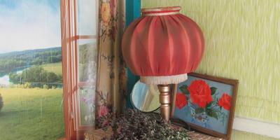 Её Величество Лампа