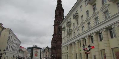 Волшебная страна - Казань