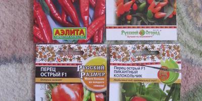 Какие сорта острого перца вы предпочитаете выращивать?