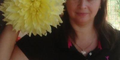 Самый большой цветок