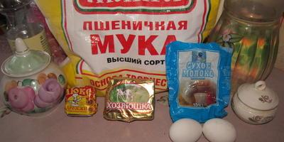 "Пирог ""Дары лета"""
