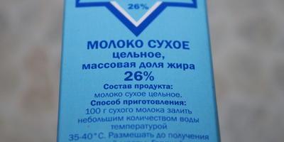 Сахарные украшения, или Чем заняться с детьми долгими зимними вечерами)))