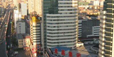 Клуб путешественников, или Наша поездка в Урумчи (Китай). 1 часть