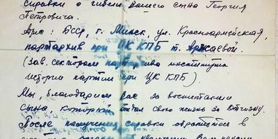 """Рядовой Петров. Мой """"Бессмертный полк"""""""