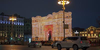 Короткая прогулка по праздничной Москве