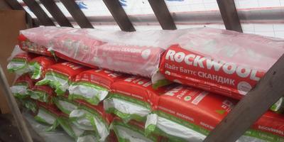 Ура! Ура! Мы получили Rockwool!