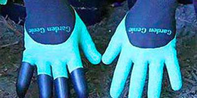 Перчатки с когтями - мои будущие помощники