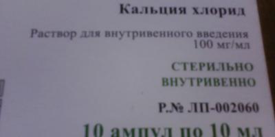Томат Мазарини f1. V этап. Болезни (продолжение)