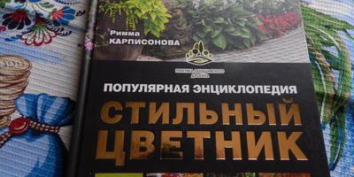Долгожданная книга от издательства АСТ
