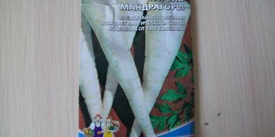 «Корень Мандрагоры» — секрет вкусного соуса