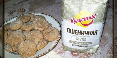Творожное печенье из цельнозерновой муки