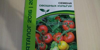 Подарочки и сертификаты от Агрофирмы «Партнер»
