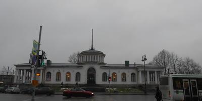 Аэротерапия в Павловском парке