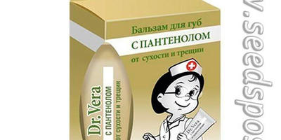 Красота и здоровье губ с бальзамами Dr.Vera