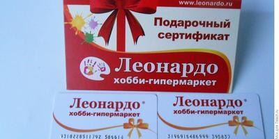 Дарим подарки - поднимаем настроение