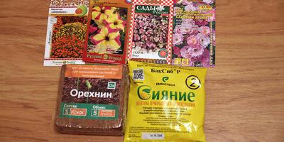 """Приз за фотомарафон """"Seedspost.ru на моей даче и в моем доме"""""""