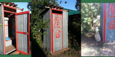 Преображение уличного туалета