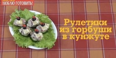"""Меню для дачного пикника от Журнала """"Люблю готовить"""""""