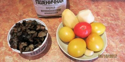 Галета из цельнозерновой пшеничной муки с овощами