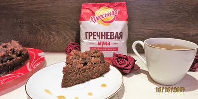 Шоколадный пирог из гречневой муки с абрикосовым джемом