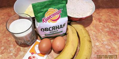 Банановые маффины из овсяной муки